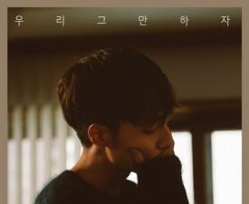 [차트 핫100] 로이킴·임창정, 1위 양분...'발라더 특수' 강세
