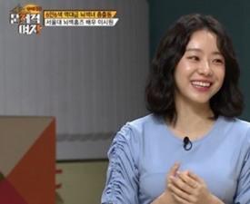 이시원, '문제남' 기죽인 美친 지력..'서울대 여왕벌'의 위엄?