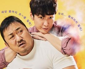 '원더풀 고스트' 마동석, 윤계상보다 김영광? 찰떡호흡 보니…