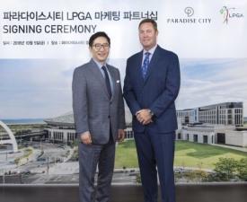 파라다이스 시티, LPGA 공식 마케팅 파트너 된다