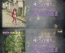 """나영석, 누구 실수든 업계 신뢰↓ """"편집 교묘"""" """"돈 아까웠나"""" 비난 봇물"""