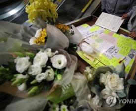 김성수 결국 공개, 피의자 신상정보 두고 팽팽한 주장…'뜨거운 감자'