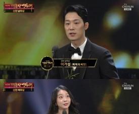 [55회 대종상] 이가섭-김다미, 남녀 신인상 수상