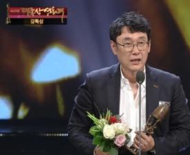 """[55회 대종상] '1987' 장준환, 감독상 수상…""""문소리 감독에게 감사"""""""