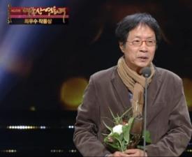 [55회 대종상] 52만 동원 '버닝', 최우수작품상 수상