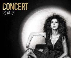 김완선, 데뷔 33년 만에 첫 전국투어 진행…서울-부산 공연 예매 어디서?