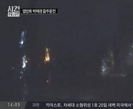 박채경, 블랙박스엔 남겨진 흔적…갑작스러운 충돌 그 후