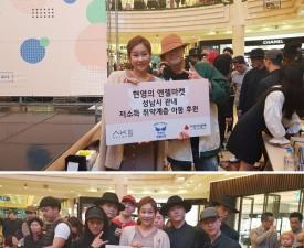 비트박스Synth-팝핀제이패밀리, '현영의 엔젤마켓' 열정 무대 뽐내…수많은 시민들 환호
