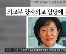김은영 국장, 갑작스러운 소식에 안타까움만