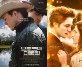 '브로크백마운틴'-'트와일라잇'-'트루먼쇼', 끝나지 않은 재개봉 열기