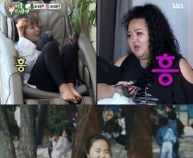 불변외모 '홍홍' 애교 집안 내력? 홍진영, 언니 홍선영과의 '리얼 우애'