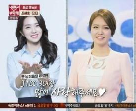 'JTBC 女아나 3대장' 조수애, 하루아침에 '설'의 주인공 됐다?