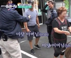 마이크로닷 부모, 현지 언론도 관심…'앞길 깜깜' 처벌 확률 크다