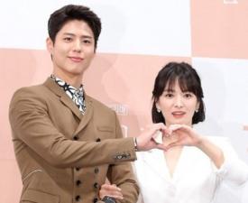 [현장;뷰] '남자친구' 송혜교♥박보검, 캐스팅 1순위 케미를 기대해(종합)
