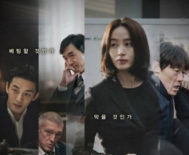 [박스오피스] '국가부도의 날'-'보헤미안 랩소디' 여전히 박빙