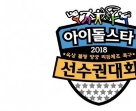 [ 아이돌 팬덤, 甲과 乙 사이] ③제3자→주인공… 미디어의 팬 활용법 변천사