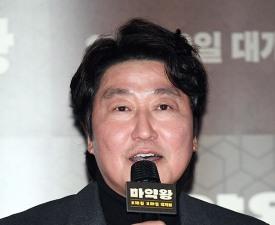 [포토;뷰] '마약왕'으로 돌아온 송강호