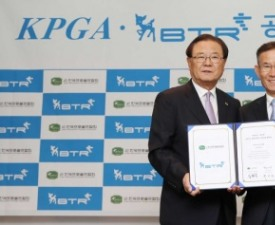 KPGA 골프웨어 BTR과 장타상 네이밍 협약