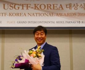 박철희 씨 USGTF코리아 최우수 지도자상 수상