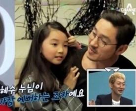 """""""얼굴이 다했다"""" 김동희 딸 앞에선 김혜수도 이런 바보가 된다"""