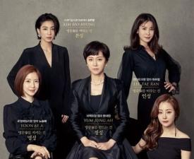 '스카이 캐슬' 대본 유출 초강수 대응 속 현장 분위기