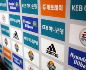 2018년 K리그의 스폰서십 효과는 1,065억 원