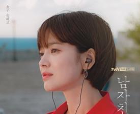 [플레이백] '가을동화'서 '남자친구'까지, 송혜교의 로맨스 변천사