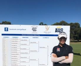 유망주 홍예은 호주여자아마선수권 결승 진출