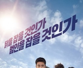 [박스오피스] '극한직업' 개봉 첫날부터 터졌다…36만 관객 동원