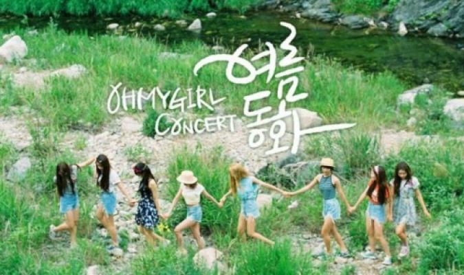 Oh My Girl concert tickets sell out within minutes