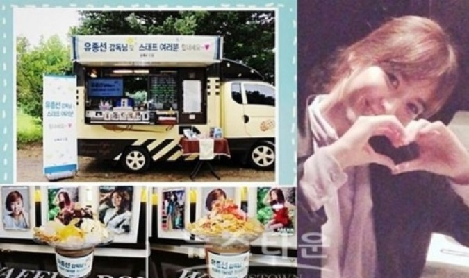 Song Hye-kyo surprises 'Red Teacher' crew with coffee truck
