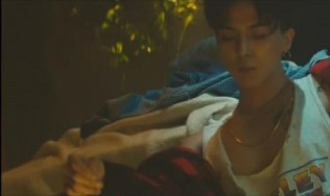 Mino unveils 'BODY' music video