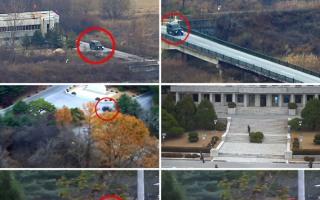 'JSA'~ 긴박했던 '북한 병사 귀순'  이렇게~~~