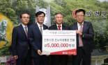 BNK경남은행, 의령에서 '전통시장 활성화 캠페인'