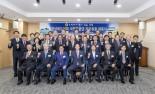 경북도의회, 의정자문단 출범