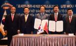 '호찌민-경주세계문화엑스포2017' 경북도-호찌민시 실행계획 양해각서 체결