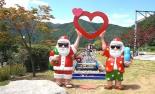봉화 분천 산타마을 다음달 20일까지 운영