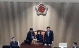 경북도의회, 시·군의원 선거구 수정안 가결…더민주당 '반발'