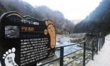 봉화군 낙동강세평하늘길 테마가 있는 관광지조성, 상품성 높인다 .