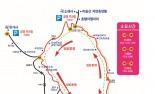 달성군, 비슬산참꽃문화제 등 특별교통대책 시행