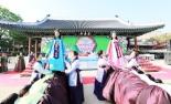 전국 유일 여성축제,안동여성민속한마당 28일 열린다.