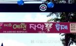 예천서 19일 전국 최초 작약꽃 축제 열린다