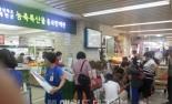 예천군 서울 농축특산물 홍보 판매관 강제철거당해....혈세낭비 비난 못물