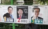 [6·13 지방선거]대구시장 후보들, 현충일 차분한 강행군 나서