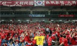 러시아 월드컵 멕시코전, 대구삼성라이온즈파크서 단체응원