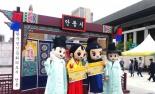서울 종로한복축제서 안동국제탈춤페스티벌 홍보주력