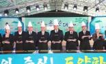 예천 용궁순대 축제 6일 팡파르....3일간 용궁면 전동시장서 개최