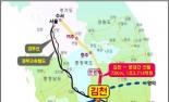 김천∼거제간 남부내륙고속철도 노선확정