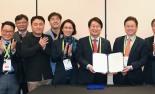 대구·경북 해외경제사업 공동추진 합의