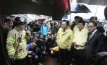 대구 도심 사우나서 불…2명 사망·70여명 부상
